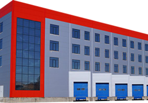 Industrial and Commercial Buildings and Facilities